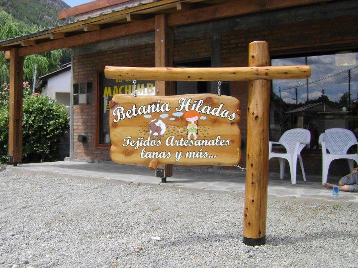 Cartel Pintado – Betania Hilados – Lago Puelo – Provincia del Chubut - RA Carteles